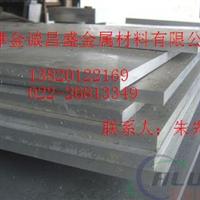 潮州5083.5052铝板,标准6061T651铝板