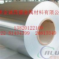 宜春5083.5052铝板,标准6061T651铝板