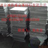 欽州5083.5052鋁板,標準6061T651鋁板