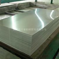 铝产品在生活中的应用铝合金门窗