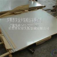 国标LF6铝板材质证明