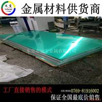 上海2214耐压铝板2214铝合金硬度