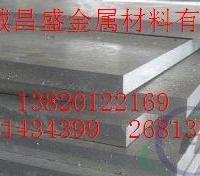 昭通5083.5052铝板,标准6061T651铝板