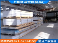 优质铝合金密度2014铝管、角铝市场报价