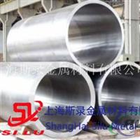 5005铝管  5005铝管密度