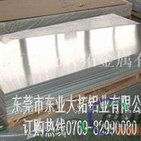 进口LF5铝板强度性能