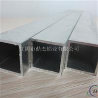 供应铝合金方管型材 矩形方管 铝方管加工