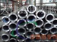 煙臺6061精密鋁管厚壁鋁管