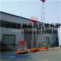 双柱10米铝合金升降机双柱12米铝合金升降机
