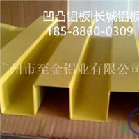 凹凸装饰铝板【长城铝板】报价18588600309
