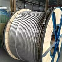 钢芯铝绞线型号JLG1A95 15生产厂家 报价