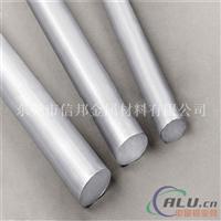 達標1n99六角鋁棒低價出售,環保六角鋁棒廠