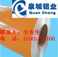 防锈合金铝卷喷涂氟碳聚脂氧化专用铝卷