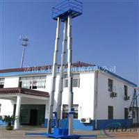 四柱16米铝合金升降机三柱14米铝合金升降