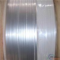 国标超硬7011铝箔特价,中厚铝箔生产厂家