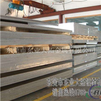 现货6009铝板 西南铝6009铝板