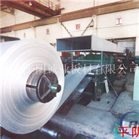 3003保温铝卷的价格,合金铝卷制造厂家