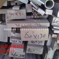 +铝排厂家6x90经济开发区