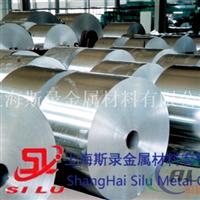 6005A铝管  6005A铝管成分