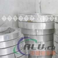 内环以内==+-原装正品纯铝铝排