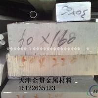 6x150电力铝排