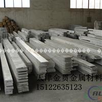 现货批发开发区1060铝排
