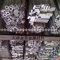 6x100+6061铝排