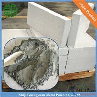 FLQ加氣鋁粉用于加氣轉的生產