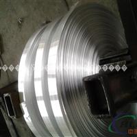 陆良县==+-原装正品纯铝铝排