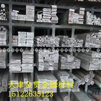 5x80铝排厂家