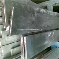 6x50+纯铝铝排