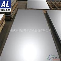 军工铝合金系列 2A12铝板 预拉伸板