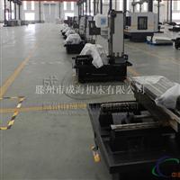850加工中心台湾配置高速高精机