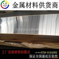 6351国产铝板6351t6耐冲击铝厚板