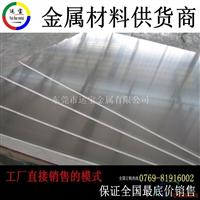 6351铝板6351进口高精度铝合金