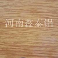 木纹铝单板  花纹铝板