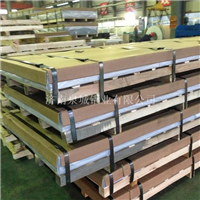 花纹铝板 济南铝板 1060铝板