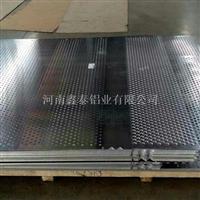 冲孔铝单板尺寸    冲孔铝板厂家