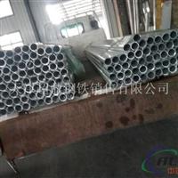 北京6063铝管6063铝管生产