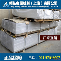 6063T6铝板 6063铝合金板