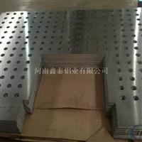 冲孔铝板  圆孔铝板