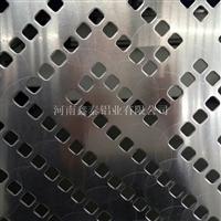 冲孔铝板  穿孔铝板