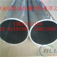 宜春6061.LY12铝管,标准7075T6铝管