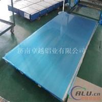 铝镁合金5A06铝板 抗拉伸铝板