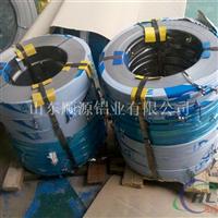 专业生产加工合金铝板 山东顺源