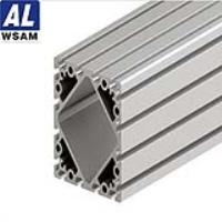 西南铝 7005军用铝型材