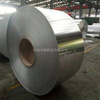 铝锰合金铝带 3004 分切铝带 保温铝带