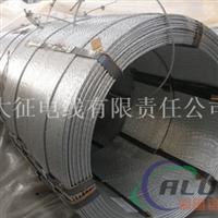 JL50 鋁絞線廠家批發價