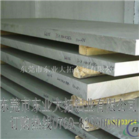 美國7075T651鋁板