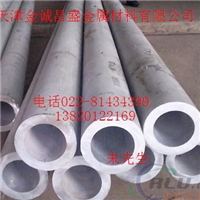 双鸭山6061.LY12铝管,标准7075T6铝管